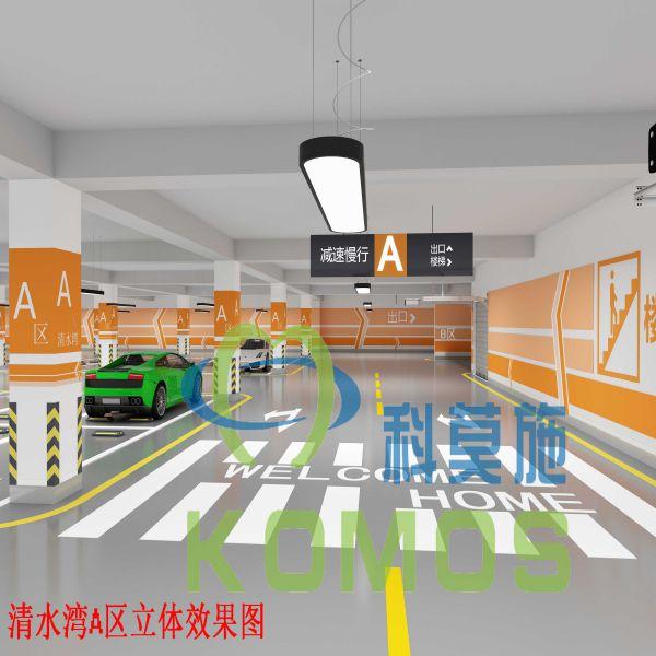 地下停车场图纸设计, 地下车库图纸设计, 地下车库车位优化设计