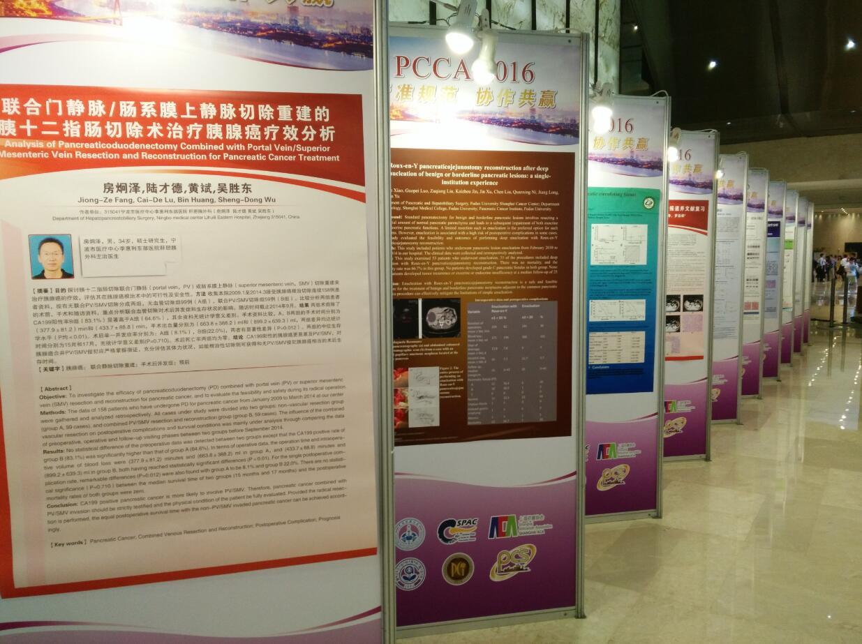 上海务美展览展示服务有限公司是专业供应上海挂画bet-365体育投注在线客服电话_365体育投注取款到账时间_365体育投注电子游艺,我们为客户