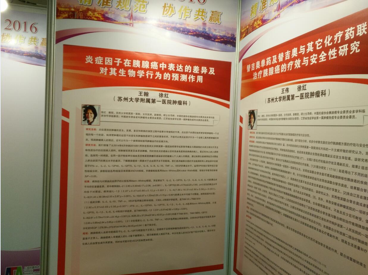 上海酒店会议活动海报粘贴展板 壁报展示板租赁