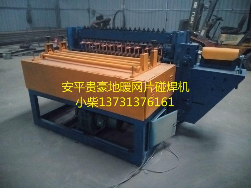 地暖网片排焊机.jpg