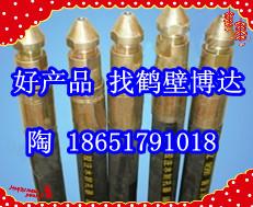 FKSS型煤层注水封孔器.jpg