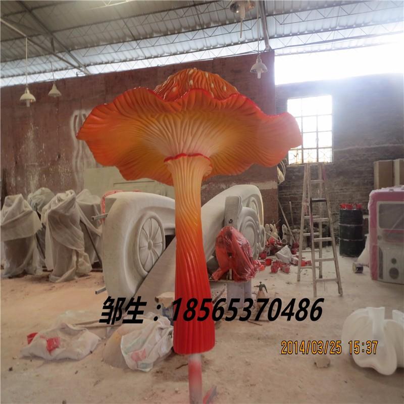 玻璃钢蘑菇 卡通彩绘雕塑摆件 幼儿园大门仿真雕像小品