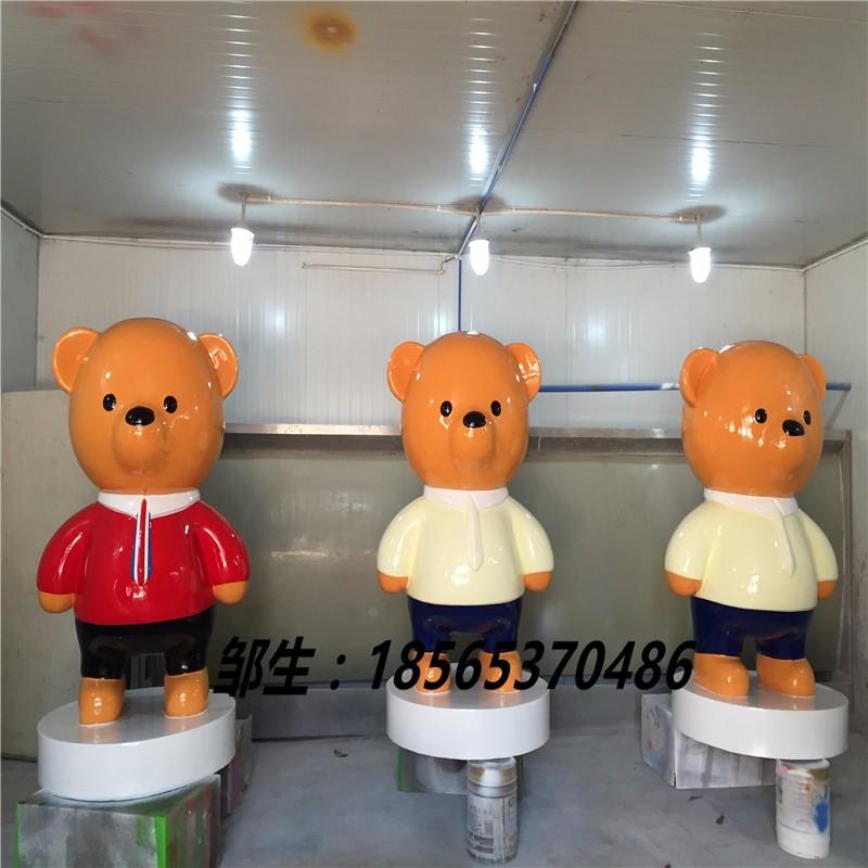 玻璃钢泰迪熊 卡通雕塑小品 彩绘装饰摆件定做厂家