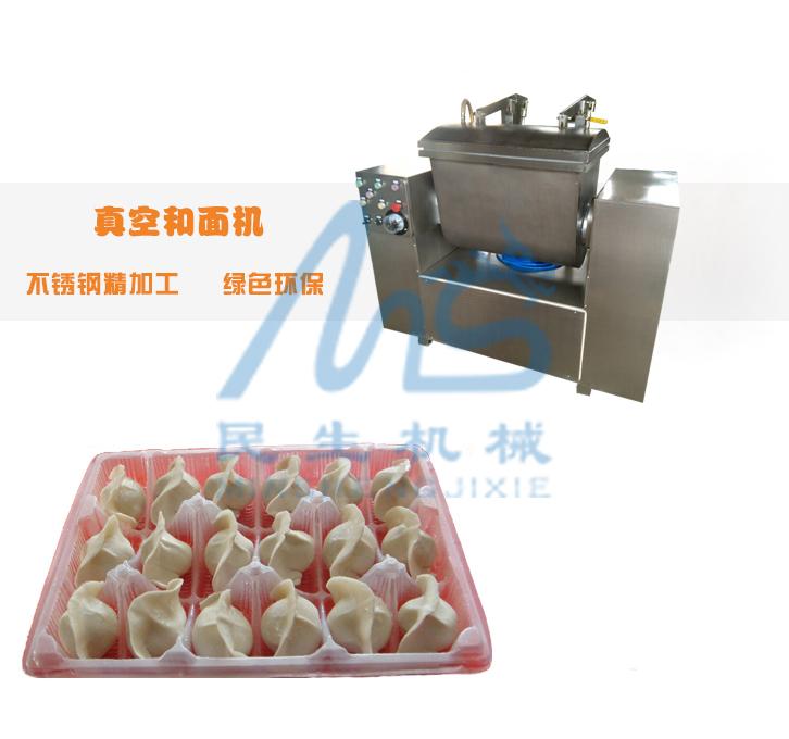 真空和面机是在真空的条件下,采用浆叶型搅拌器进行和面,能促进面