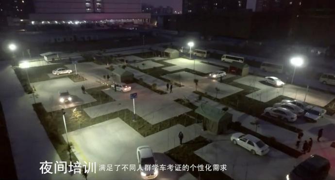 郑州哪个驾校夜间练车