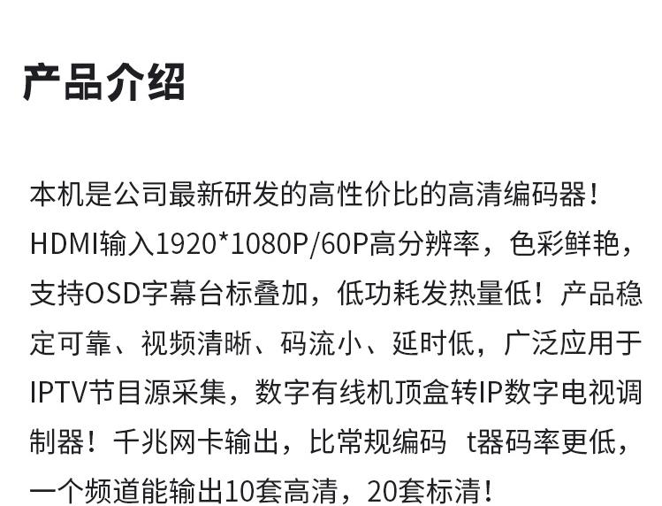微信截图_20170814150910_看图王.png