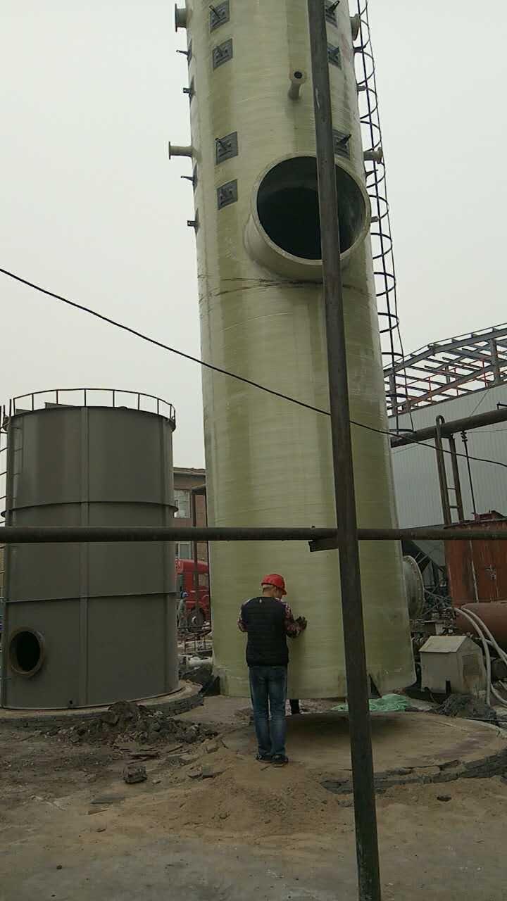 华夏玻璃钢脱硫塔除尘器