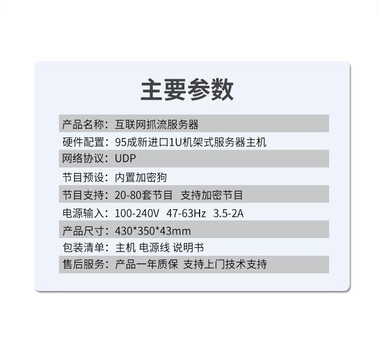 微信截图_20170831094305.jpg