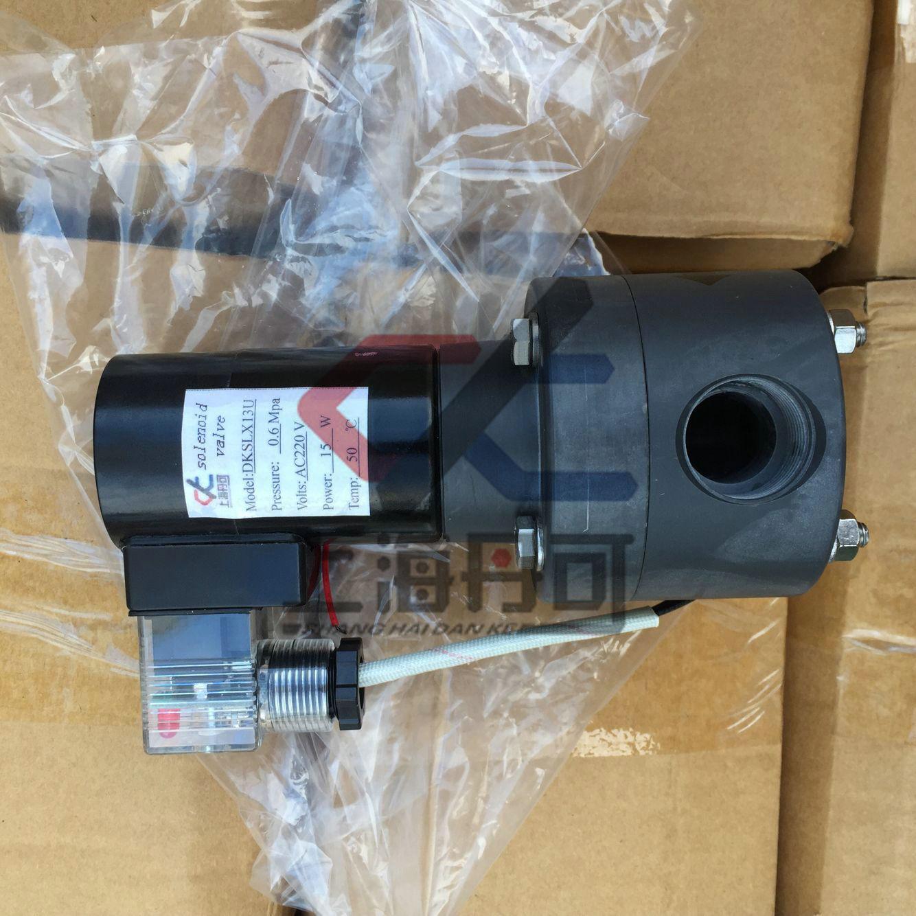 pvc防爆电磁阀其线圈外壳不但具有承受气体爆炸压力的隔爆作用图片