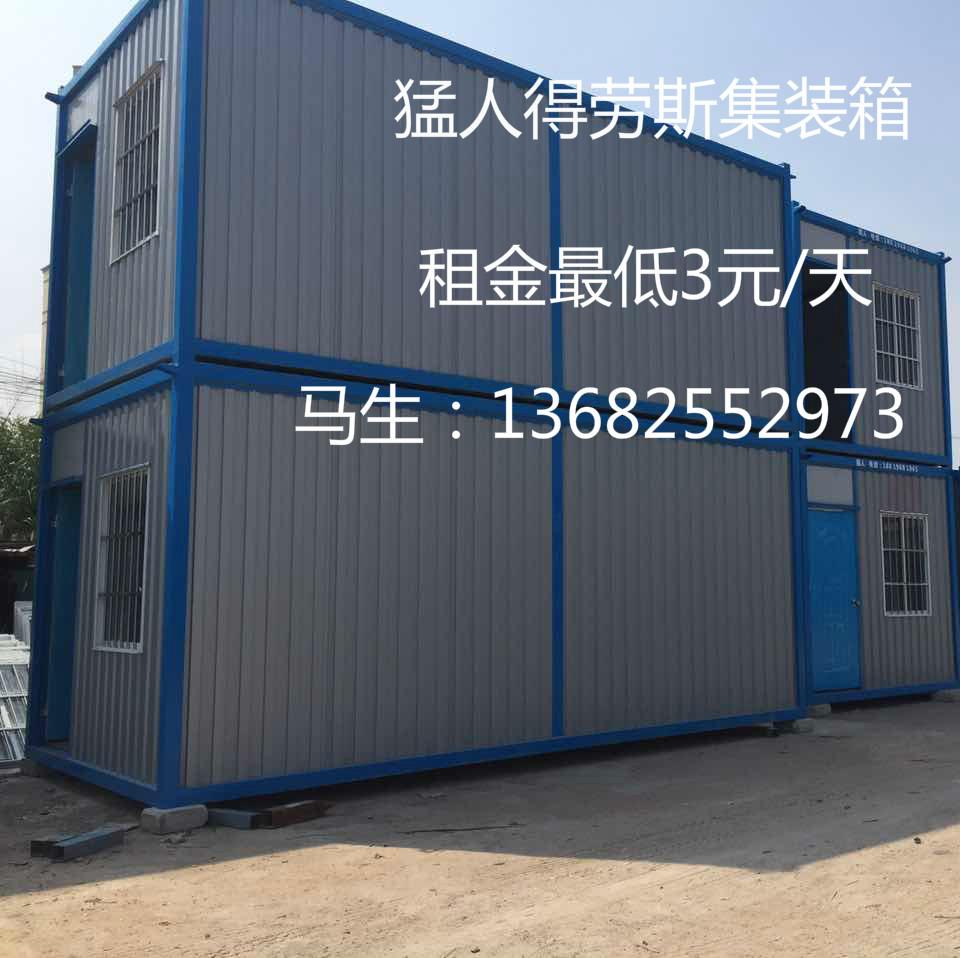 mmexport1504665307533_meitu_生.jpg