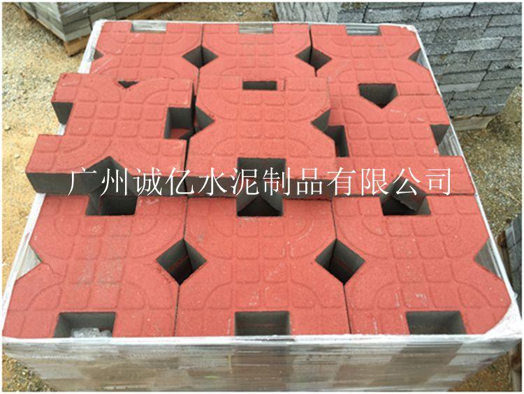 红色植草砖
