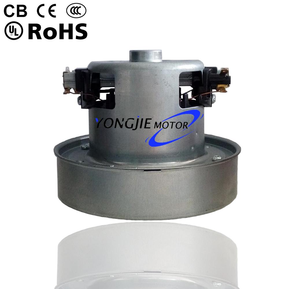 山东真空吸尘器电动机马达厂家_山东串激吸尘器电机优质供货商