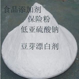 保险粉 连二亚硫酸钠 03小.jpg