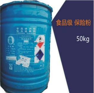 保险粉 连二亚硫酸钠 中成 01小.jpg