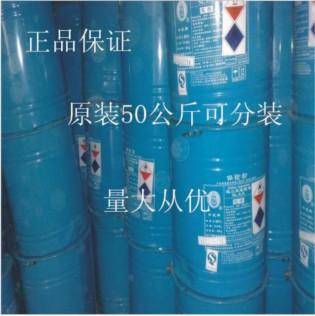 保险粉 连二亚硫酸钠 中成 02小.jpg