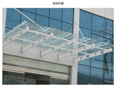 钢结构夹胶玻璃雨棚 雨棚