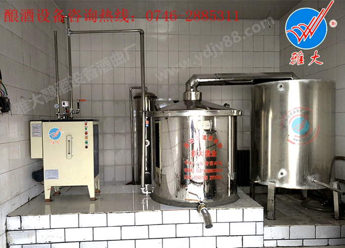 雅大电加热酿酒设备