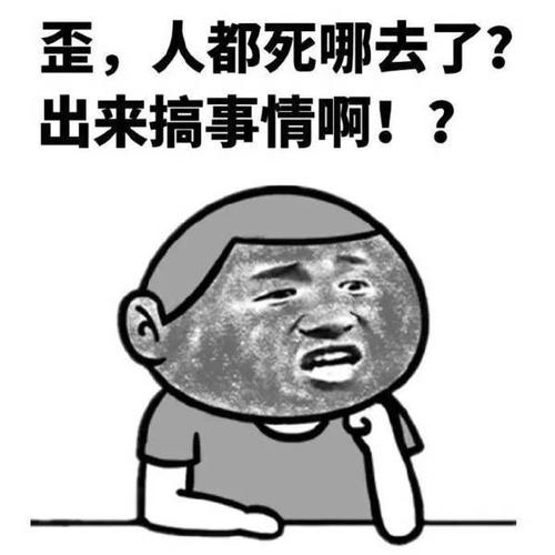 u=2107160465,339658951&fm=11&gp=0.jpg
