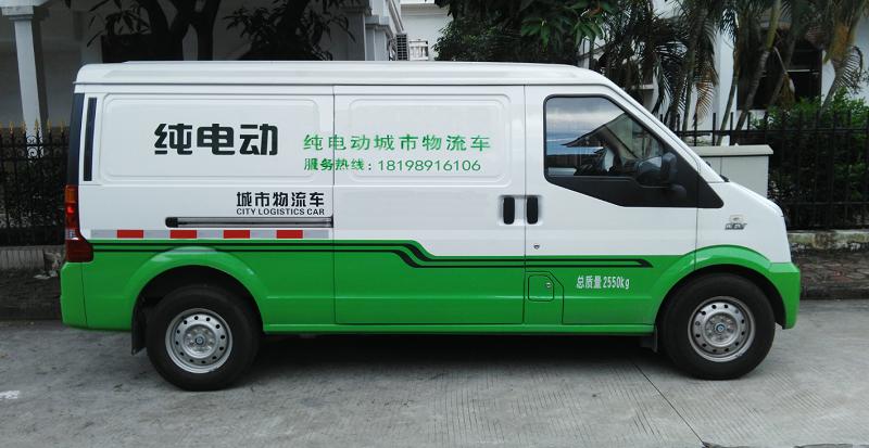 深圳新能源面包车货车物流车租赁