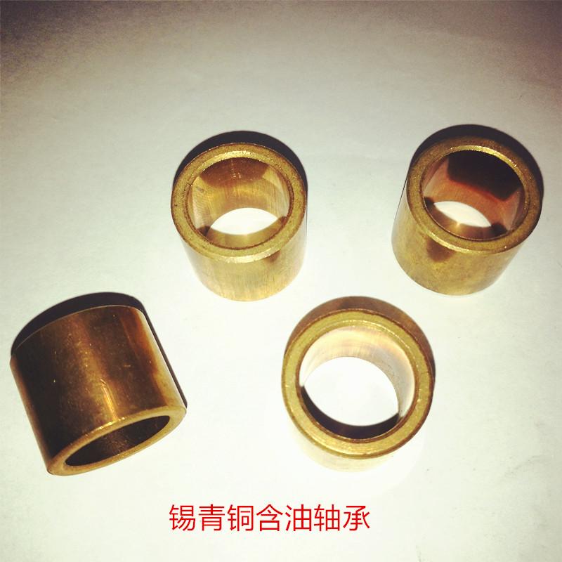 锡青铜含油轴承18X24X20.jpg