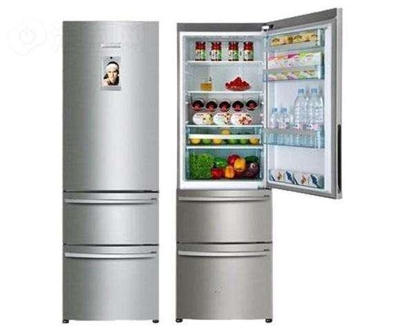 欢迎访问*〗宁波海尔冰箱全市售后服务网站咨询电话