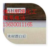 木材漂白剂 (2)_副本.jpg