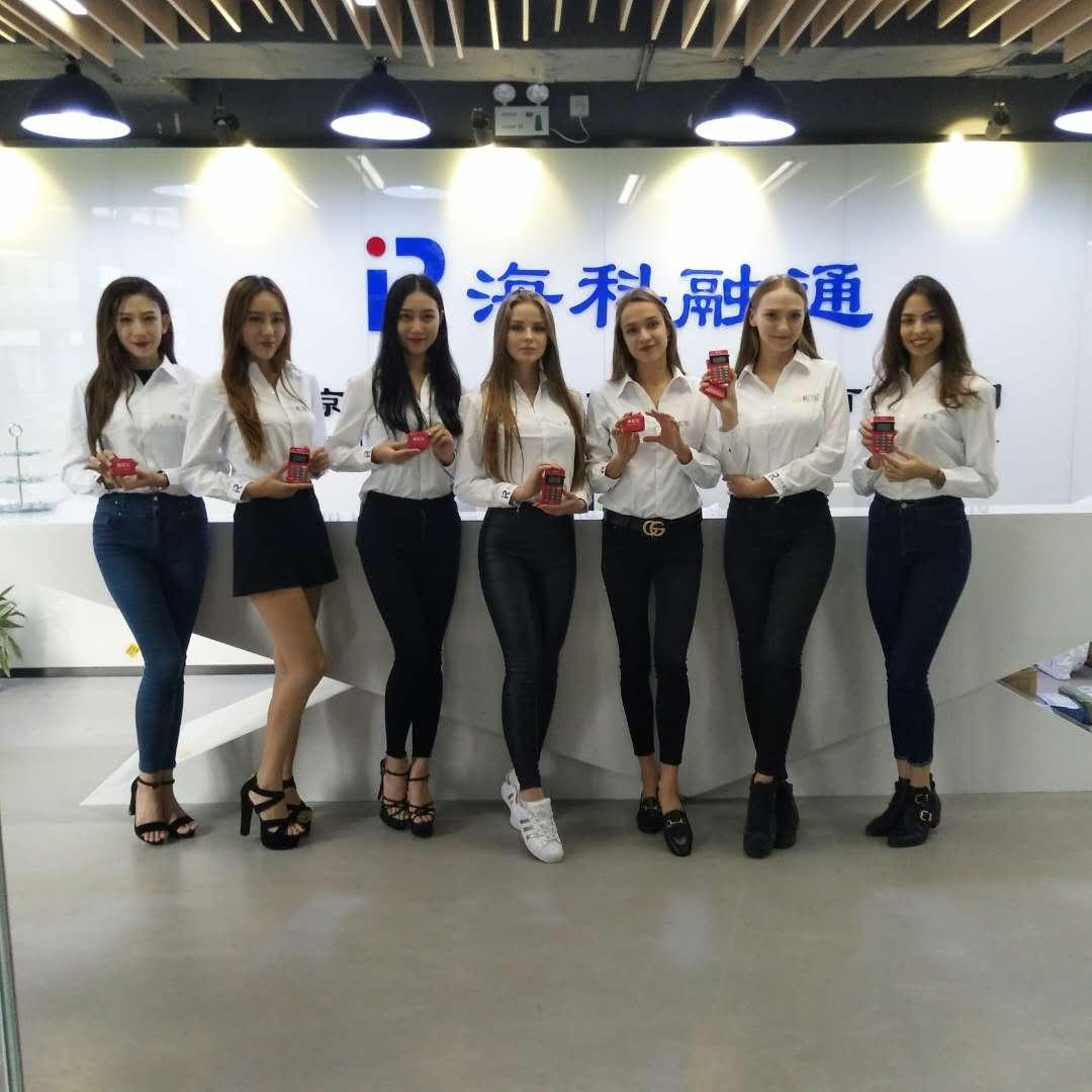 海科融通掌柜宝总代理|上海掌柜宝招商中心面向全国招商
