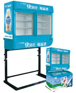 14立式冷藏展示柜SC-260_副本.png