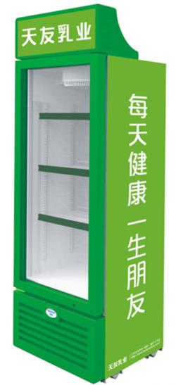 15立式冷藏展示柜SC247-287-337_副本.png