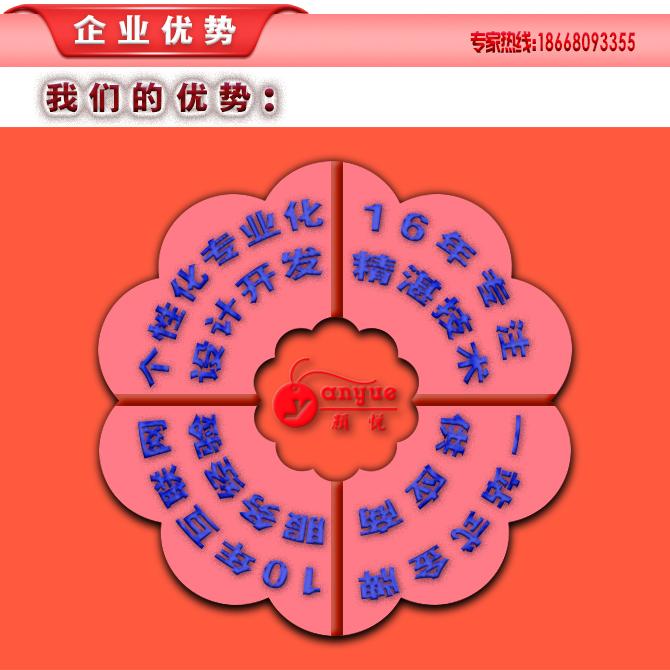 模板-003企业优势(2).jpg