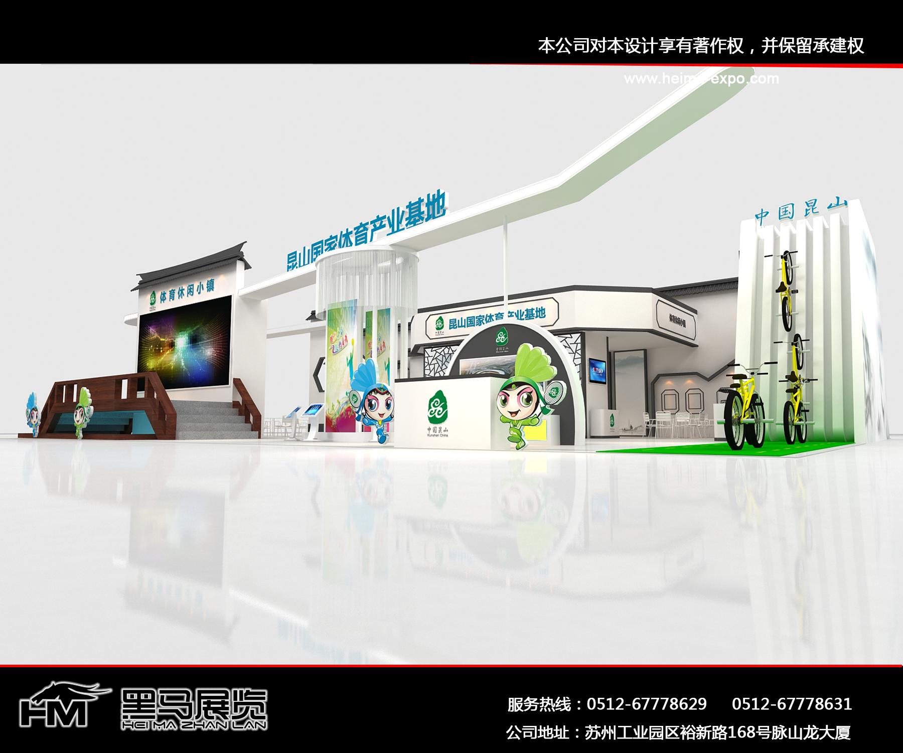 杭州黑马展览搭建黑马展览木结构展台木结构桁架展台搭建