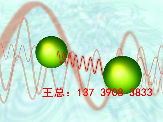 量子图.jpg