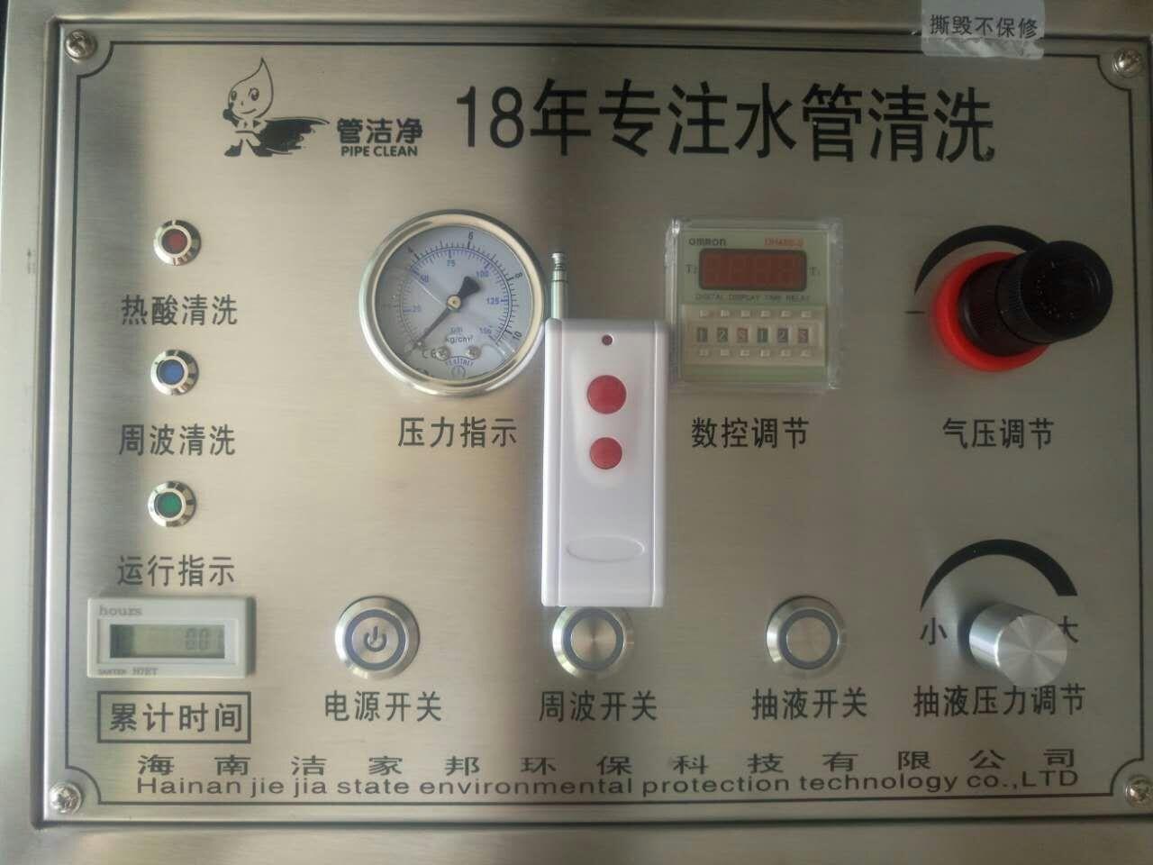 4高周波自来水管清洗机.jpg