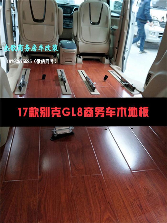 汽车木地板改装,商务车内饰改装翻新,商务车木地板!