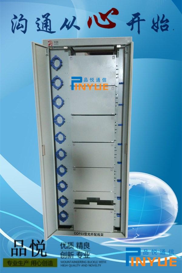 ODF光纤配线柜05_副本.jpg