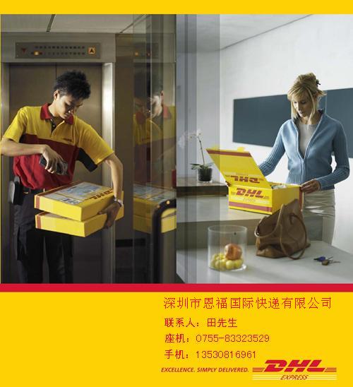 DHL 04_副本.jpg