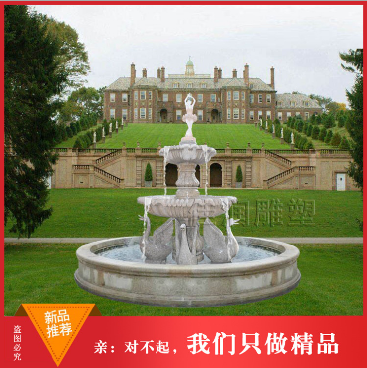 石雕 欧式喷泉 大型现代园林流水风水球喷水雕塑 园林