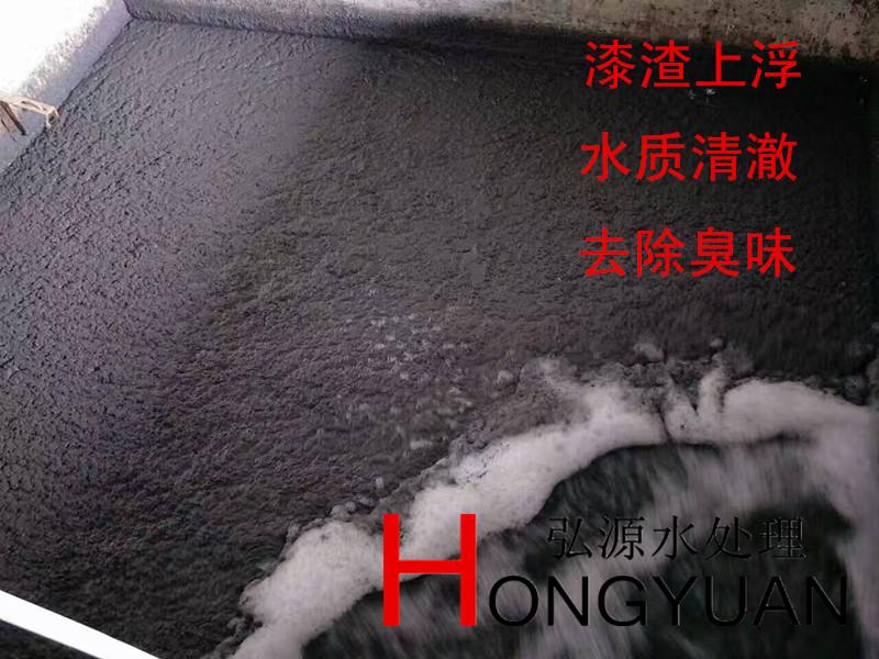 油漆污水处理ab剂