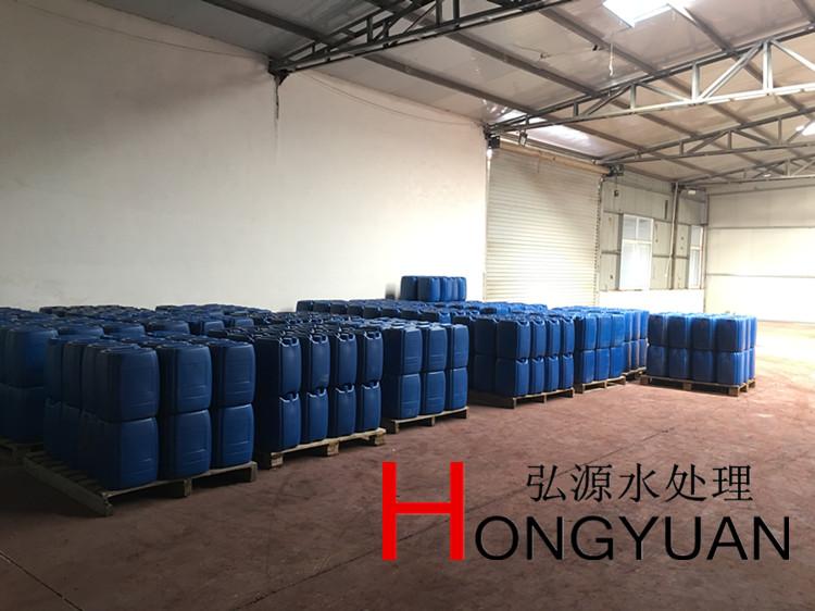 油漆污水处理ab剂生产厂家