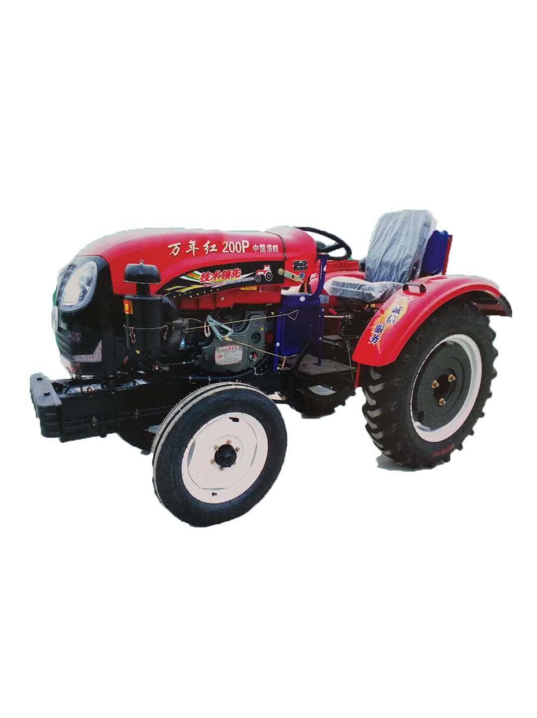 万年红200P拖拉机
