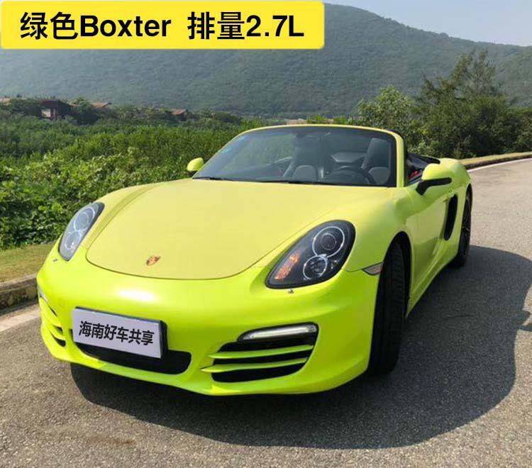 保时捷绿色Boxter 2.7L敞篷跑车.jpg