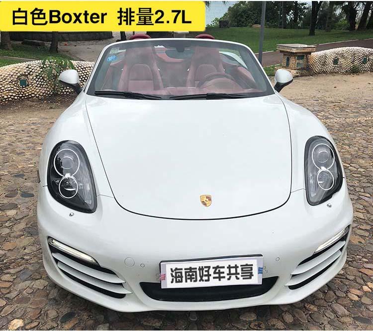 保时捷白色Boxter 2.7L敞篷跑车-.jpg