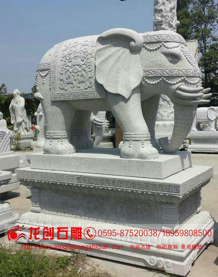 石雕大象雕刻 (174).jpg
