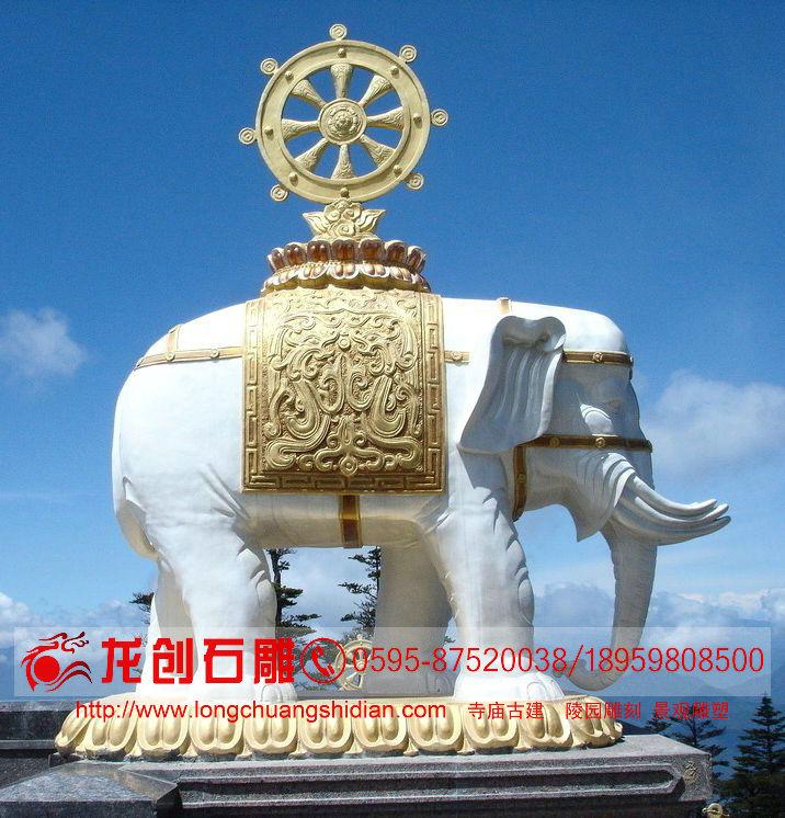 石雕大象雕刻 (165).jpg
