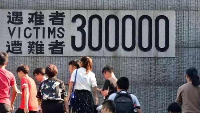 南京大屠杀80周年 台知名名嘴:我们仍是中国人