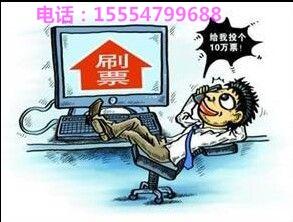 15554799688.jpg