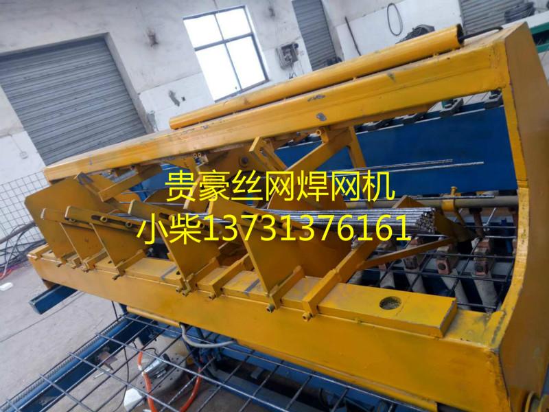 矿用支护网焊机.jpg