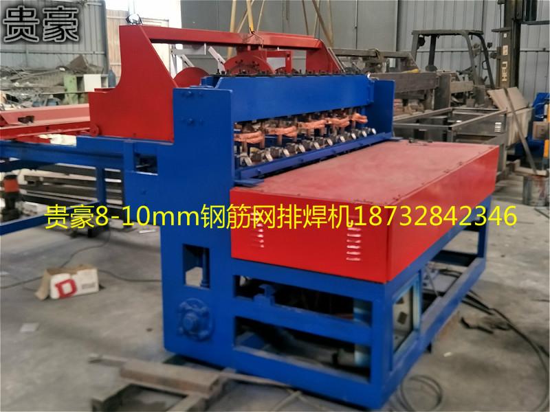 钢筋网排焊机.jpg