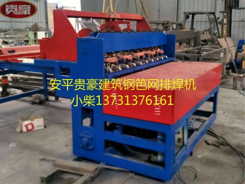 建筑钢笆网焊机.jpg