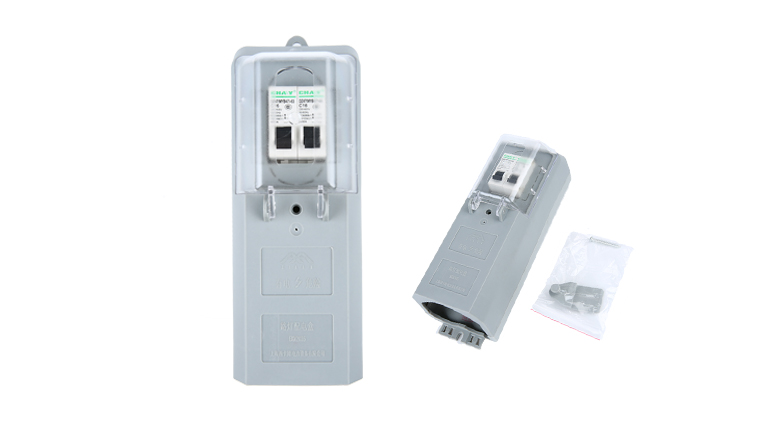 EKM2035路灯配电盒 .jpg